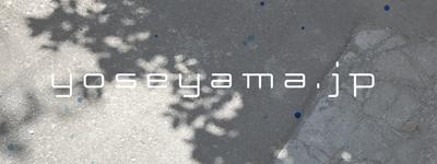 WEB DESIGN YOSEYAMA.JP
