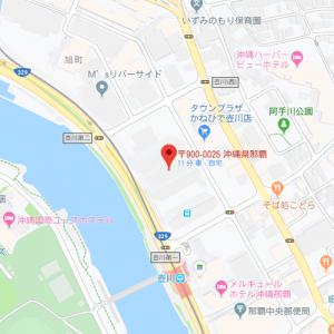 ドン・キホーテ沖縄に7店舗目を壺川に開業